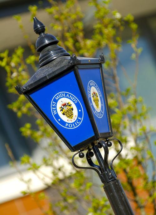 17 Police Lamp